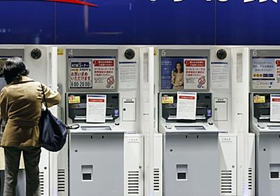 みずほ、見過ごした警告サイン システム障害対応後手に: 日本経済新聞