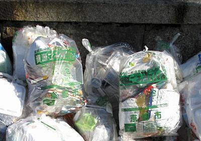 地方への移住者が苦悶する「ゴミが出せない」という大問題(佐々木 俊尚) | 現代ビジネス | 講談社(1/4)