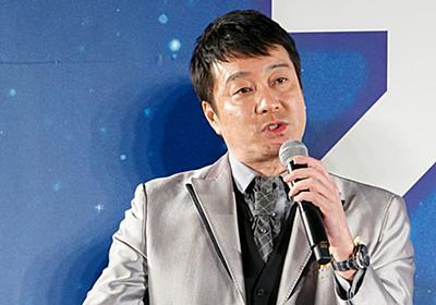 吉本興業・大崎洋会長が加藤浩次に激怒「絶対に許さない」   文春オンライン