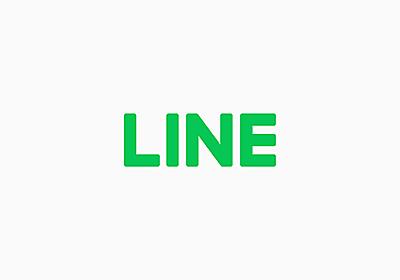 当社のガバナンス体制およびリスク管理体制の強化について   ニュース   LINE株式会社