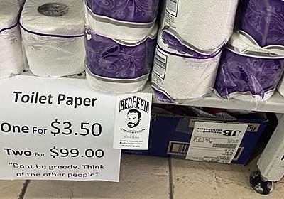 「トイレ紙の買い占め対策」豪コンビニが導入し効果抜群に | 女性自身