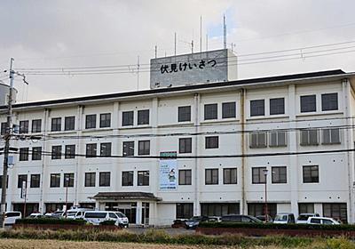 自民党の滋賀県連事務局長を逮捕 少女を乱暴、財布から現金を盗んだ疑い|社会|地域のニュース|京都新聞