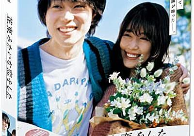 映画で実在の人物が出てくると主人公に「じゃあお前だれ…?」となる現象 - kansou