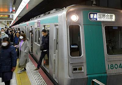 京都市営地下鉄と市バスの値上げ案を提示 2024年度にも引き上げ|社会|地域のニュース|京都新聞