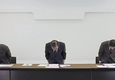 ドコモが緊急会見、『通信障害がここまで長期化した理由』など説明 - Engadget 日本版