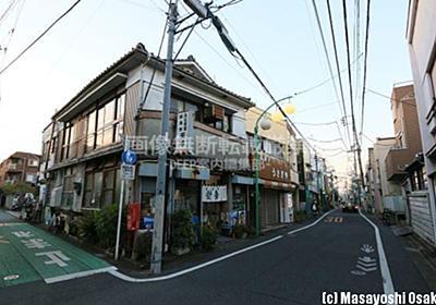 大和町 (東京都中野区) - 東京DEEP案内