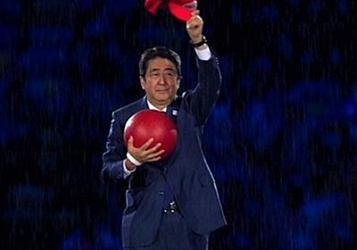 【安倍マリオ】韓国ネット「一国の首相が娯楽ショー?」「安倍首相のせいで歴代最悪の閉会式になった」「韓国は東京五輪をボイコットすべき」|保守速報