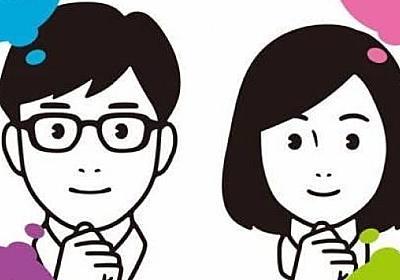 自民党改憲ポスター「Noritakeさん作風に酷似?」→制作の電通「参考にしてない」 - 弁護士ドットコム