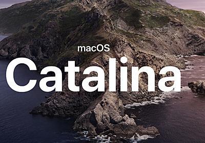 新「macOS Catalina」がリリース! 今日からiPadがサブディスプレイになります | ギズモード・ジャパン