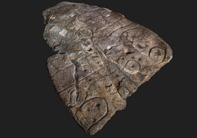 CNN.co.jp : 青銅器時代の石版、欧州最古の地図と判明 - (1/2)