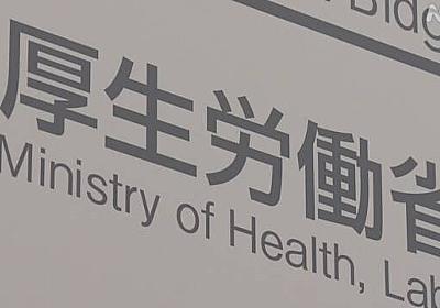厚労省 送別会参加の職員 新たに1人の新型コロナ感染確認 | 新型コロナウイルス | NHKニュース