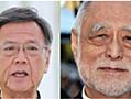翁長雄志、津川雅彦、両氏の死についてのツイートを分析し、左右どちらのほうがクズなのか計量的に分析してみました - 雑記(主に政治や時事について)