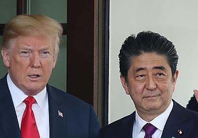 日米首脳会談で日本が得た「見た目以上に大きな成果」の中身(髙橋 洋一) | 現代ビジネス | 講談社(1/4)