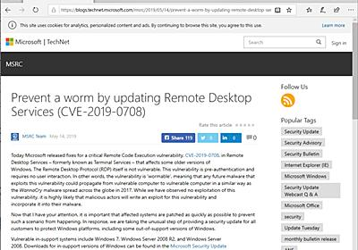 Windows XPにも異例のパッチ提供 ~リモートデスクトップサービスにコード実行の脆弱性 - 窓の杜
