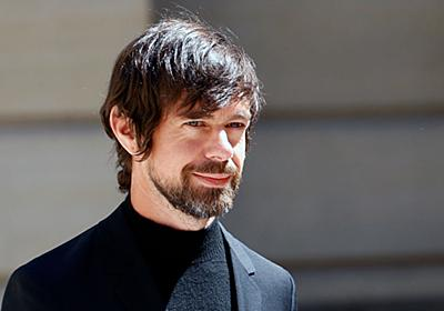 Twitter Founder Jack Dorsey Is Auctioning Off the World's First-Ever Tweet as an NFT—and the High Bid Is Already $2.5 Million