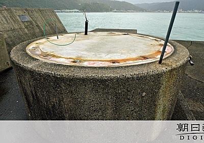 鹿児島・奄美で灯台が消失 根本から無くなる:朝日新聞デジタル