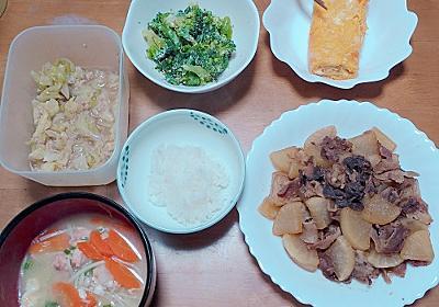 今日から旅行に行くので昨日はご飯を炊きませんでしたが。 | 20代でお見合い結婚した主婦のブログ - 楽天ブログ