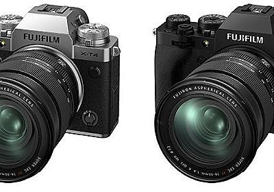 富士フイルムもデジカメのWebカメラ化ソフト Web会議の需要増に対応 - ITmedia NEWS