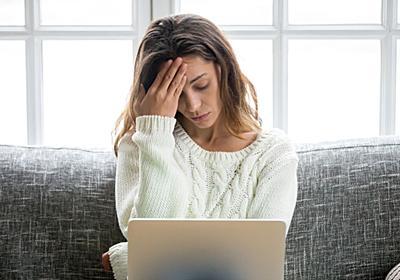 失敗し落ち込んでも、感情的に引きずらない4つの方法 | ライフハッカー[日本版]
