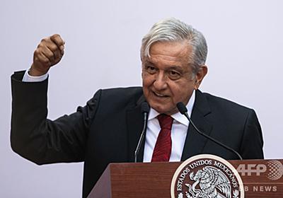 メキシコ大統領、スペインに植民地支配の「暴虐」への謝罪を要求 写真1枚 国際ニュース:AFPBB News