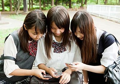 10代はソーシャルメディアをこう使っている!大人たちが知らないナウでヤングなコミュニティと、意外なSNSの使い方。