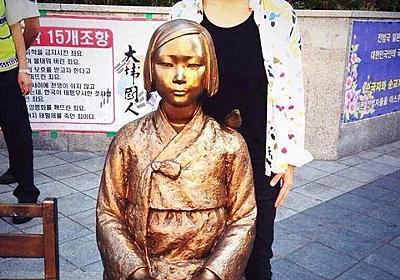 池内さおり「慰安婦問題に目を閉ざし、どこへ行こうというのか。被害者の立場に立ちきれない政治に怒りしかない」 : 厳選!韓国情報
