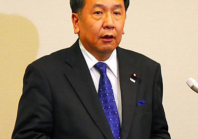 立憲・枝野代表 緊急事態宣言「タイミング越えている」:朝日新聞デジタル
