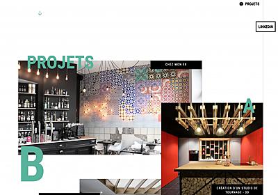 ブーム到来か。ノングリッドデザインの魅力と参考になるWebサイト   Web Design Trends