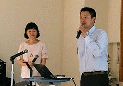 OSSライセンスMeetup Vol.3「知財部門から見たOSSライセンス」参加レポート:レポート|gihyo.jp … 技術評論社