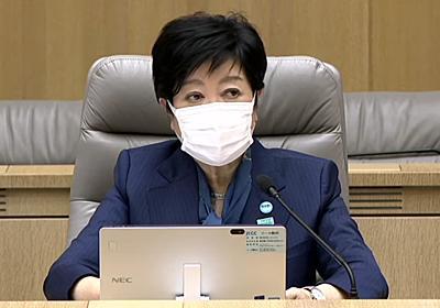 東京都、10月25日から基本的対策徹底期間へ移行。時短営業は解除