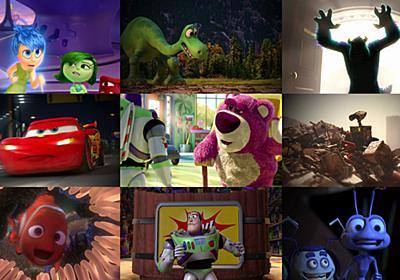 ピクサー作品の中に隠れて登場する他ピクサー作品のキャラクターたちの姿が明らかになる公式ムービー - GIGAZINE