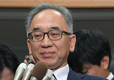 懲戒処分の元文科官僚が組織委入り 東京五輪・パラ - 毎日新聞