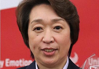 橋本会長「尾身氏から五輪中止の提言なかった」 5者協議 | 毎日新聞