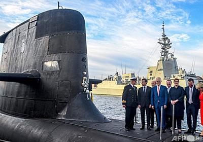 潜水艦契約破棄は「裏切り」 仏が豪米を非難 写真3枚 国際ニュース:AFPBB News