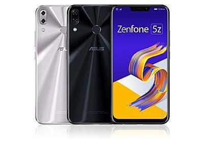 ASUS、「ZenFone 5Z」を6月15日発売 - ケータイ Watch