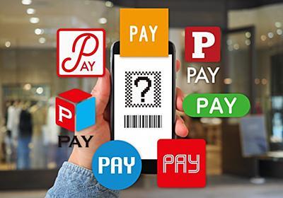 PayPay飲食店40%(最大50%)還元。2月サラリーマンは吉野家、すき屋、松屋で牛丼をお得に食べれますよ。 - サラリーマン お小遣い稼ぎ実践