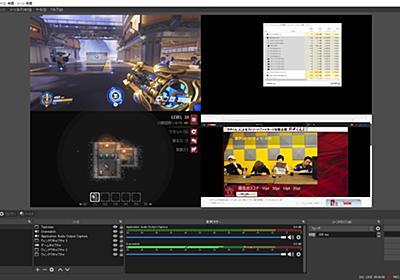 【Hothotレビュー】 ゲーム生配信後に編集動画をアップしている人待望のOBSプラグイン「Source Record」 ~ワイプやゲーム画面を配信時にフルサイズで同時記録