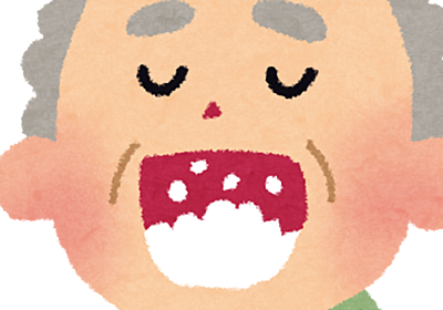 大阪府知事の吉村洋文さん、うっかり「コロナウイルスにイソジンが効く」とか言ってしまいメルカリがイソジン祭に(追記あり)|山本一郎(やまもといちろう)|note