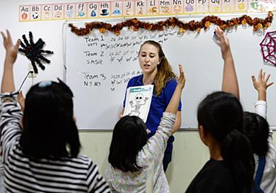 学童保育 学習塾が展開 英語やプログラミング、ピアノ… :日本経済新聞