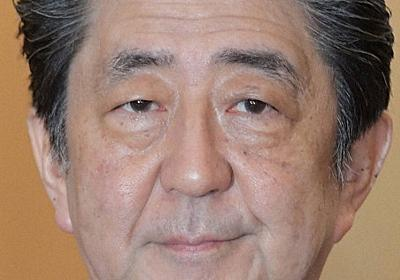 安倍前首相が「オリンピック・オーダー」受章 東京五輪の旗振り役 歴代首相で初 - 毎日新聞