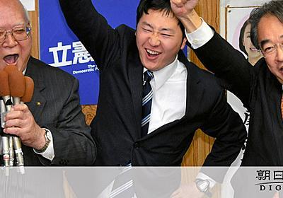 分裂の民進、再結集へ地域政党構想 「王国」揺らぐ愛知:朝日新聞デジタル