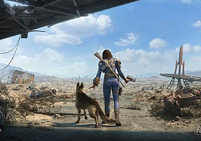 『Fallout 4』がシリーズファンから批判される3つの理由、Obsidianの続投を渇望する声に根ざしたRPGのルーツ | AUTOMATON