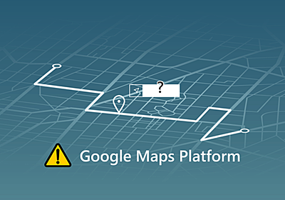 【要確認】Google Maps Platform APIキーの取得方法と注意点 | ワードプレステーマTCD