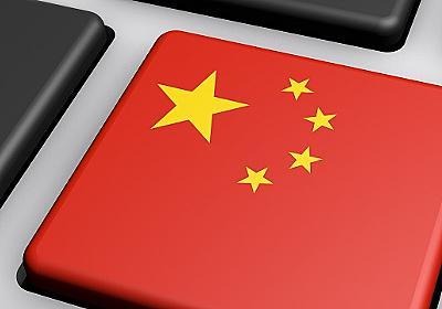 「日本のどこがダメなのか?」に対する中国ネット民の驚きの回答(安田 峰俊) | 現代ビジネス | 講談社(1/3)
