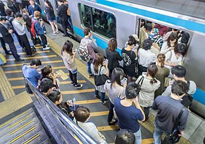 もはや冗談レベルの混雑さ!絶対乗りたくない通勤電車混雑率ランキングトップ10(1/3)[東京カレンダー]