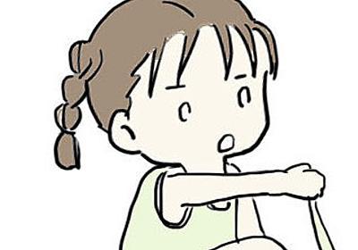 【漫画】パンツは痒いが、やはり靴下の信頼度は違った、と言う気がしただけだったYO! - えむしとえむふじんがあらわれた