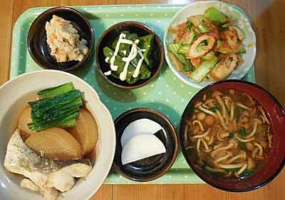 鱈とダイコンの煮物 - めのキッチンの美味しい生活