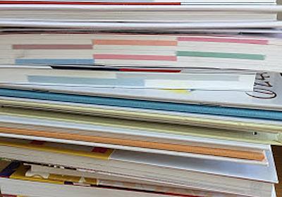 メルカリで本を売った実績公開!買取業者との差がすごい! - TOKUSURU YOMIMONO