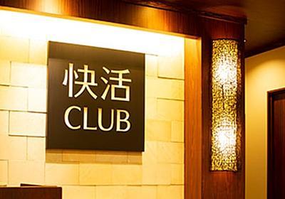 AOKI「スーツ販売」低迷のウラで「快活クラブ」絶好調のワケ(小宮 紳一) | マネー現代 | 講談社(1/6)