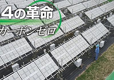 砂漠で「ソーラー水素」 日本発で狙う資源革命: 日本経済新聞